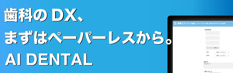 FB広告-LPトップ②
